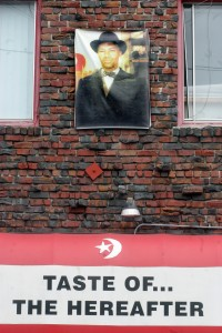 A poster picture of Antar Bey hangs outside Your  Black Muslim Bakery.